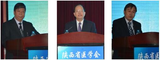 陕西省医学会2014年围产医学学术年会暨第6届国际