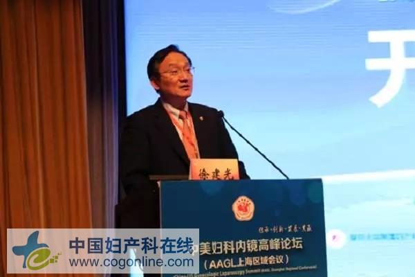 上海市妇婴�y`i_相聚上海,窥未来——中美妇科内镜高峰论坛(AAGL上海区域