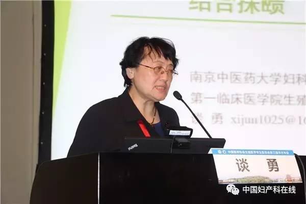 山东大学生殖医院 唐蓉副主任医师——宫腔内配子移植在反复助孕