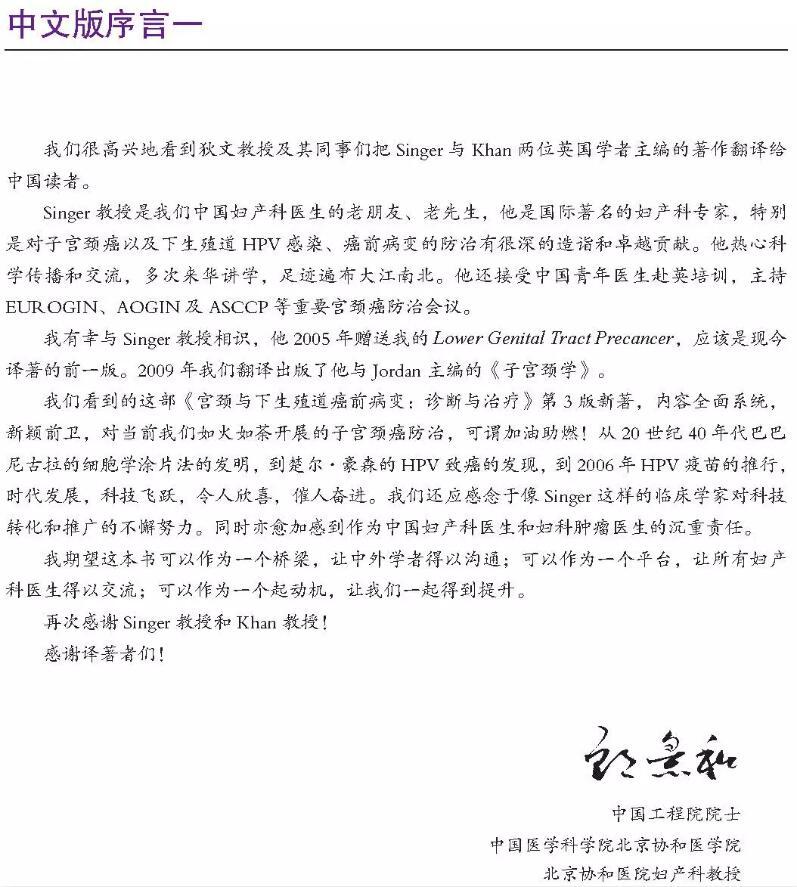 weixin.qq.com/s/lllr9ce5em9ltm1uqjkfcw 分享