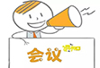 """北京大学人民医院女性盆底疾病诊疗中心            第十三期""""盆底疾病手拉手培训班""""通知"""
